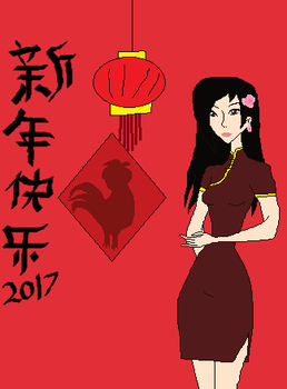 Chinese New years 2017!!!!! by TF2fan2015