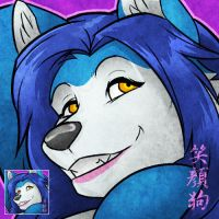 Hopey Icon - Captured Moment by HopeyWolf