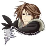 Squall by PrinnyDance