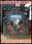 [SOLD OUT!] RARE SNK lottery prize figure by xXBeatoUshiromiyaXx