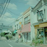 Japan by YoWillNeverknow