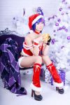 Merry and Happy :P by Alexia-Muller