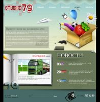 studio 79 web-site by BraveDesign