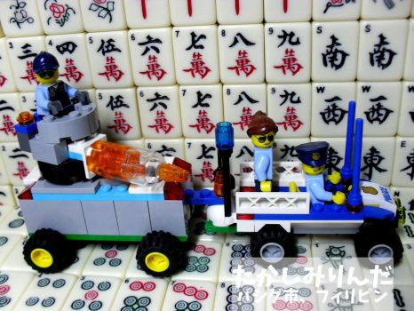 My 9th LEGO Build: Mobile Police Command #4 - 1 by takeshimiranda