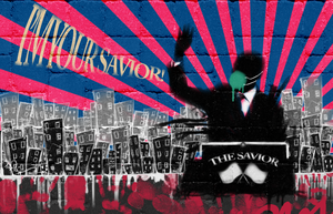 Savior wallpaper - stencil by tavinhovid