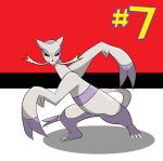 My Top 10 Pokemon: #7 MIENSHAO by the-real-Payne