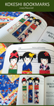 Kokeshi bookmarks by crazy-flavored