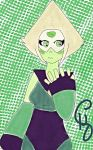 Peridot by Kitty-The-Great