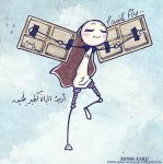 i can fly high by arwa-karu