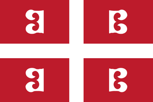 Flag of the Sultanate of Serbia by TiltschMaster