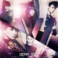Wonder Girls - Dear. Boy by Cre4t1v31