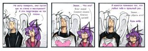 explain this to angel_23 by Tegraliz