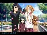 .: SAO : A Beautiful day in the garden :. by Sincity2100