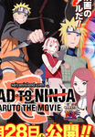 Narusaku and Minakushi poster (Road to Ninja) by Kushiare