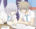 KH: Study Date by tealgeezus