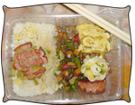 + my first bento + by Bluence