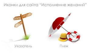 Icons for 'Grant a wish' by tomko89