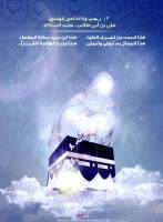 The birth of Imam Ali by ya-alkarbalai