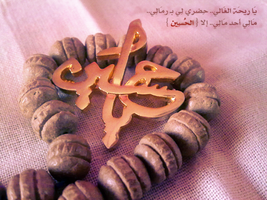 Karbala soil part of paradise by Soul-of-life