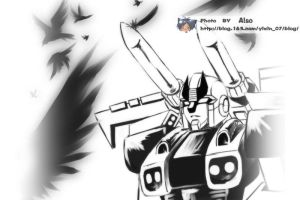 TF-Bird-Prowl by also07