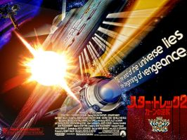 japanese wrath of khan poster by R-Clifford