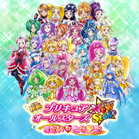 Pretty Cure All Stars New Stage Poses by frogstreet13