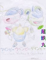 Twinbee, Winbee, and Gwinbee by Chotetsumaru