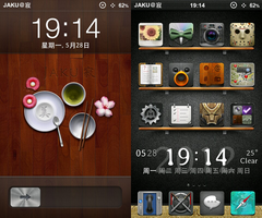 05.29 Jaku MIUI by hilary310