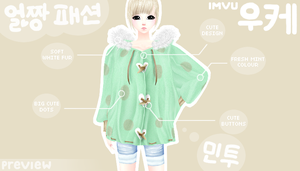 IMVU MINTU PONCHO PREVIEW by Yeorim