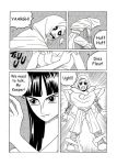 DBON issue 6 page 17 by taresh