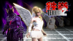 TEKKEN 2  Devil and Angel the Eternal Struggle by Hyde209