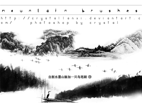 mountain brushes *4 by Crystallanxi