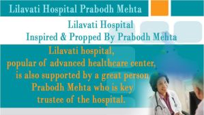 Lilavati Hospital inspired propped by prabodh me by PrabodhMehta