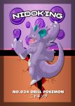 PokePoster- Nidoking by Alvah-and-Friends
