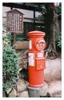 Old post box alive by freyiathelove