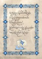 Hail Earendil in Quenya (boat) by Aglargon