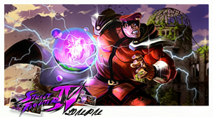 Street Fighter 4 Signature 2 by Loupu