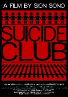 SUICIDE CLUB by StuntmanKamil