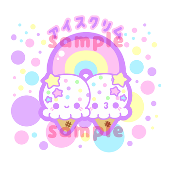 T-Shirt Design 2 (Rainbow Ice Cream Clouds) by SilvertongueV