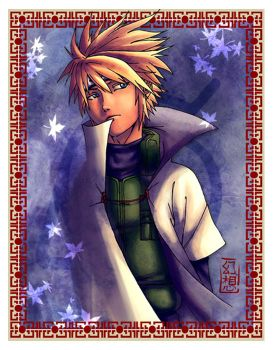 Yondaime, the 4th Hokage by GensoTeam