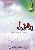 Ramadan by Amjady