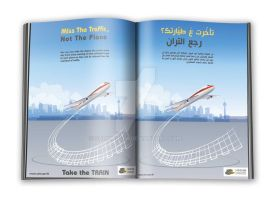 train press ad 2 by salwassim