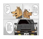Touge Runner Colour Manga Page Demo by topgae86turbo