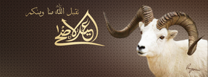 Eid Al Adha 2014 by LMA-Design