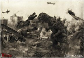 Godzilla: Birthday Edition 1(Godzilla Raids Again) by innocentoVia
