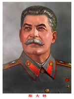Chinese poster of Joseph Stalin by ShitAllOverHumanity