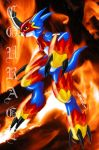 Flamedramon: Courage by Inos-Ange