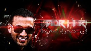 Badr Hari by Hamdan-Graphics