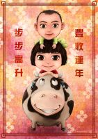 CNY Greeting 2009 Part 2 by Keeveneo