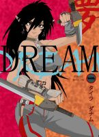 Dream cover by shinsengumi77